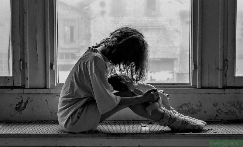 Одиночество - признак низкой самооценки