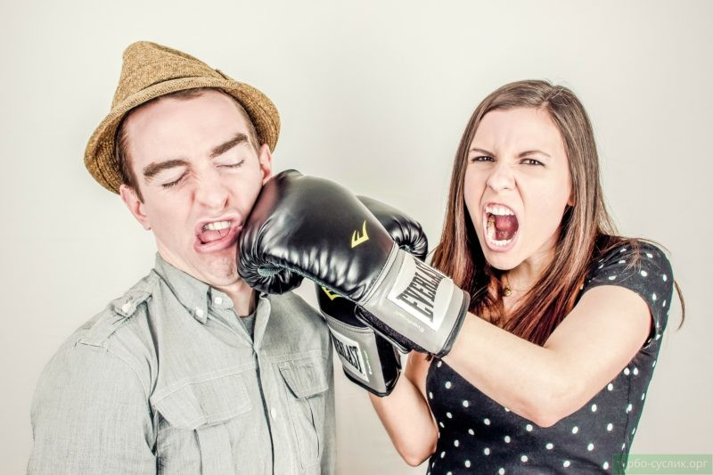 Ложь - причина конфликтов в паре