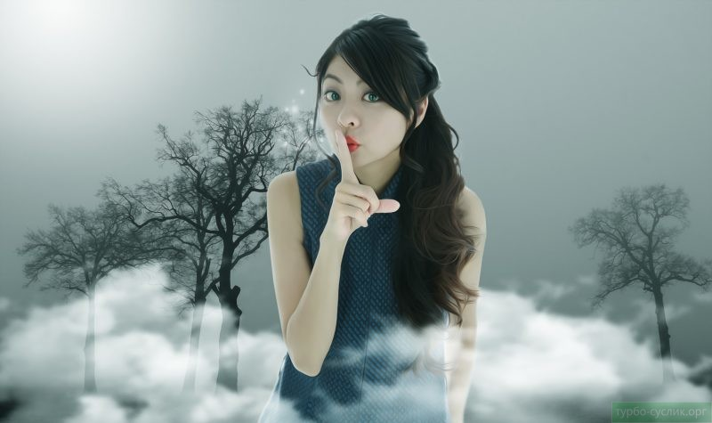азиатская девушка молчание