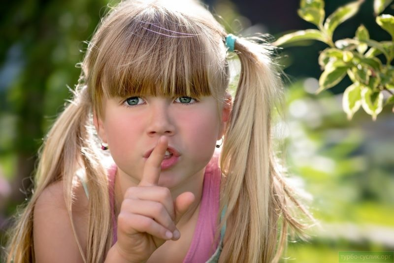 молчаливая девочка