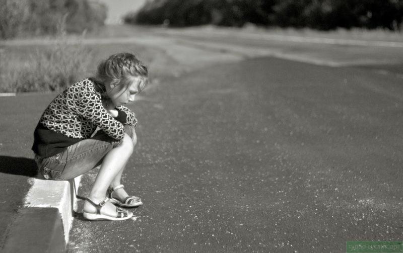 одинокая девочка