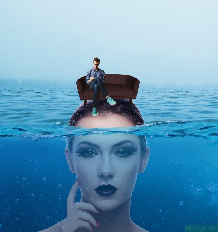 Психолог поможет побороть тягу к идеализации