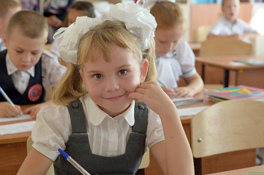 Контроль учеников в школе