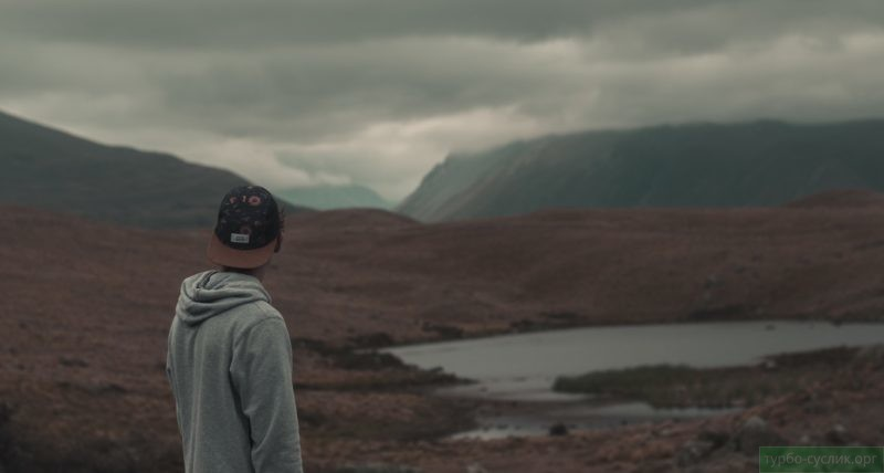 закрытость и одиночество