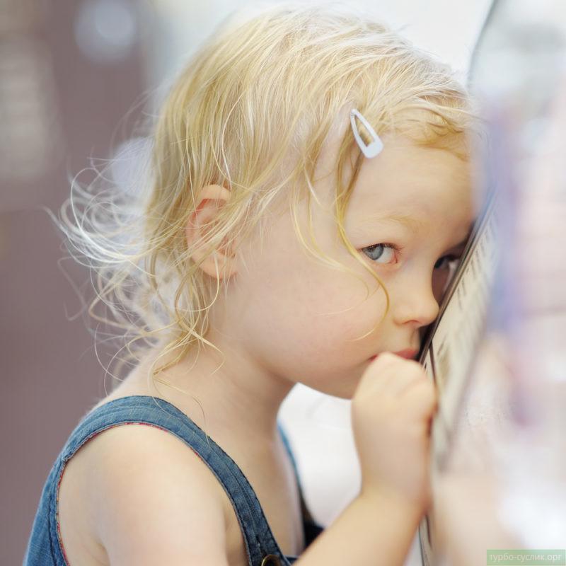 стеснительная маленькая девочка