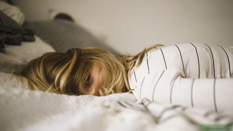 проблемы со сном у девушки